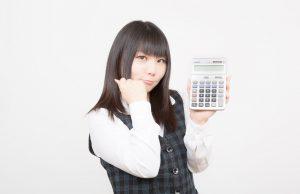 【コストパフォーマンス重視】おすすめの中小企業診断士通信講座ランキング